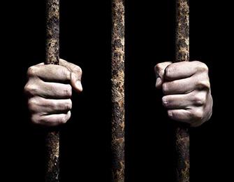 Kiminle Hapse Gireceksin?