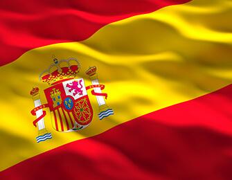 İspanyolca İsmin Ne Olabilir?